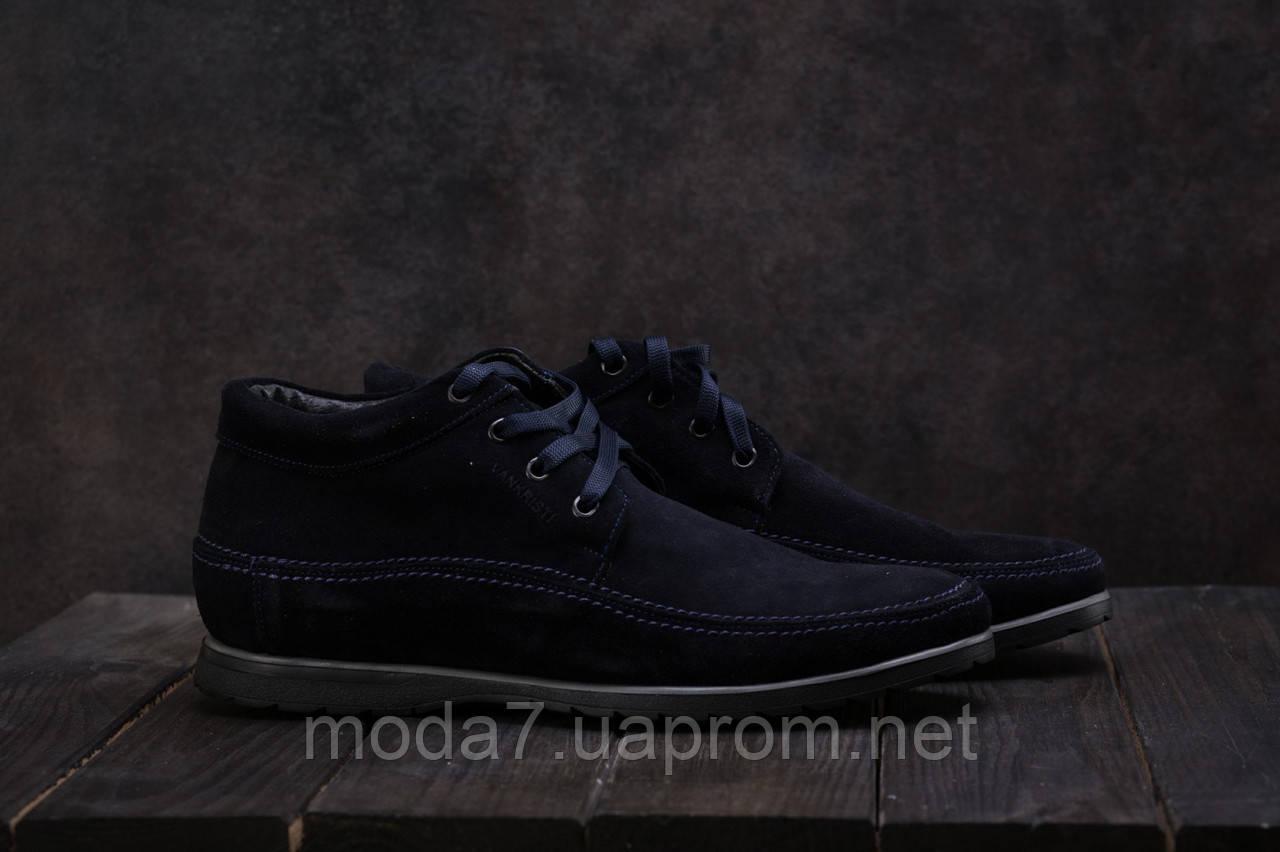 Мужские ботинки замшевые зимние синие Vankristi 927