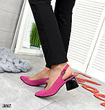 Шикарные босоножки на каблуке, фото 9