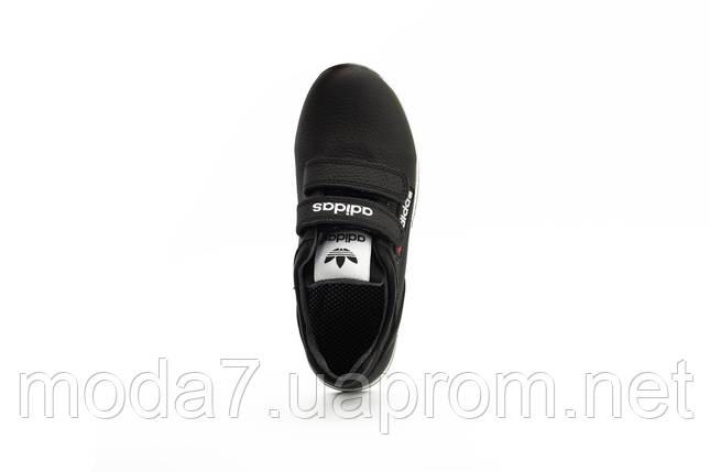 Кроссовки CrosSAV 39L (Adidas) (весна/осень, детские, натуральная кожа, черный-серый), фото 2