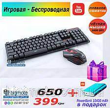 КОМПЛЕКТ.  Качественная Беспроводная клавиатура и мышь НК6500s, игровой комплект, фото 2