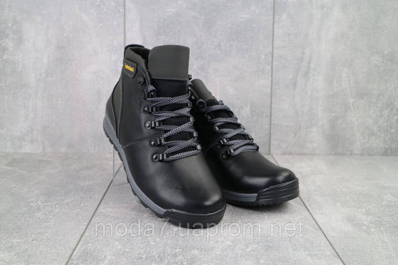 Подростковые ботинки кожаные зимние черные-серые Brand T2