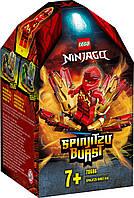 Lego Ninjago Шквал Кружитцу - Кай 70686