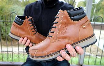 Мужские ботинки кожаные зимние рыжие Yuves 775, фото 3