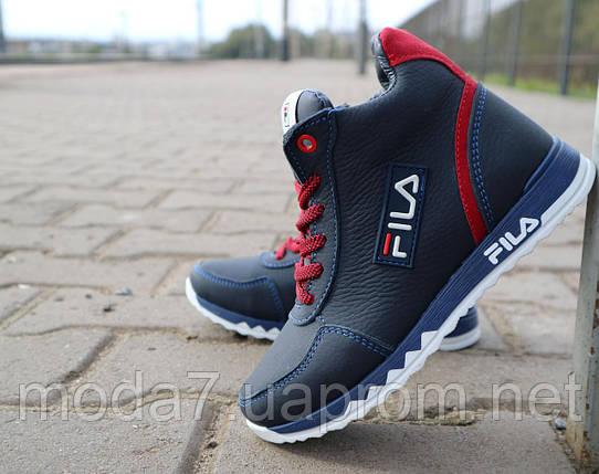 Детские ботинки кожаные зимние синие-красные CrosSav z 48, фото 2