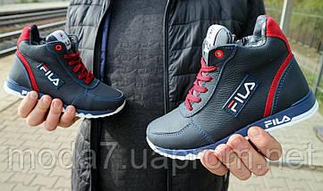 Детские ботинки кожаные зимние синие-красные CrosSav z 48, фото 3