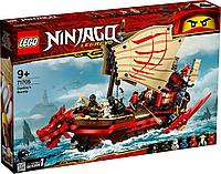 Lego Ninjago Летающий корабль Мастера Ву 71705