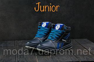 Детские кеды кожаные зимние синие-голубые CrosSAV 19, фото 2
