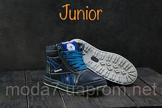 Детские кеды кожаные зимние синие-голубые CrosSAV 19, фото 3