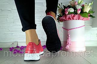 Женские кроссовки кожаные весна/осень красные Onward 222, фото 3