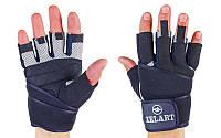 Перчатки спортивные многоцелевые Zelart ZG-3610 размер S-XXL черный