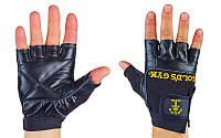 Перчатки спортивные многоцелевые кожаные GOLDS GYM BC-3609 размер XS-XXL черный