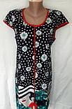 Трикотажный халат 52 размер Девушка, фото 2