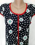 Трикотажный халат 52 размер Девушка, фото 4