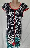 Трикотажный халат 52 размер Девушка, фото 5