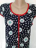 Трикотажный халат 52 размер Девушка, фото 9