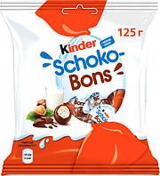 Конфеты Kinder Schoko-Bons 125 г