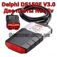 Сканер диагностический для авто DELPHI DS150E, bluetooth двухплатный, v3.0, реле NEC