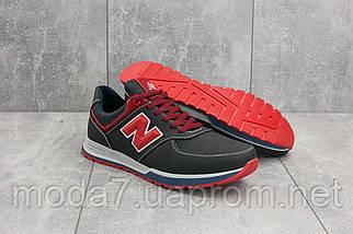 Мужские кроссовки кожаные весна/осень синие-красные CrosSAV 14, фото 3