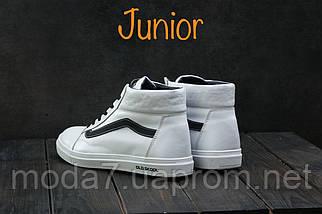 Подростковые кеды кожаные зимние белые CrosSAV 118, фото 3