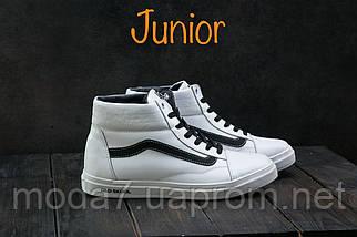 Подростковые кеды кожаные зимние белые CrosSAV 118, фото 2
