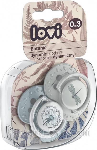 Пустушка силіконова Lovi Botanic Boy динамічна 0-3 міс 2 шт