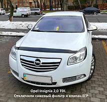 Opel Insignia 2,0 TDI