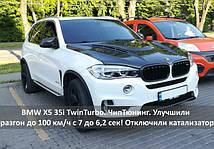 BMW X5 35i TwinTurbo