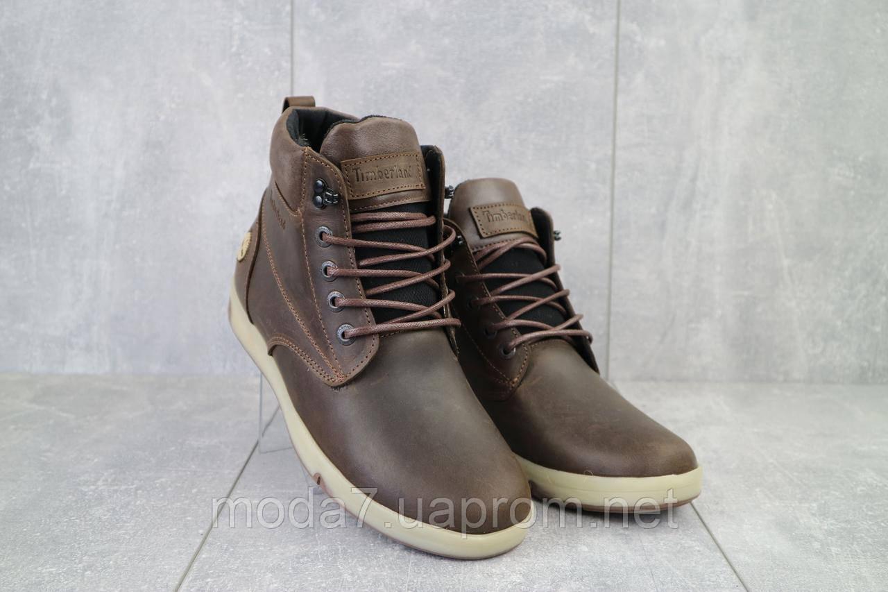 Мужские ботинки кожаные зимние коричневые-матовые Yuves 772