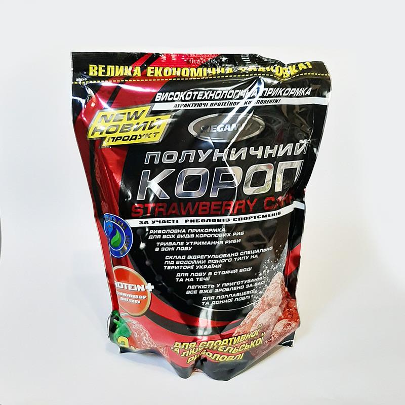 Прикормка Мегамикс Клубника карп 2кг