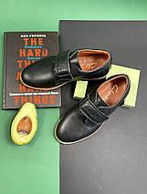 Подростковые туфли кожаные весна/осень черные Yuves М5L, фото 2
