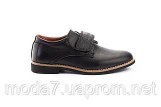 Подростковые туфли кожаные весна/осень черные Yuves М5L, фото 3