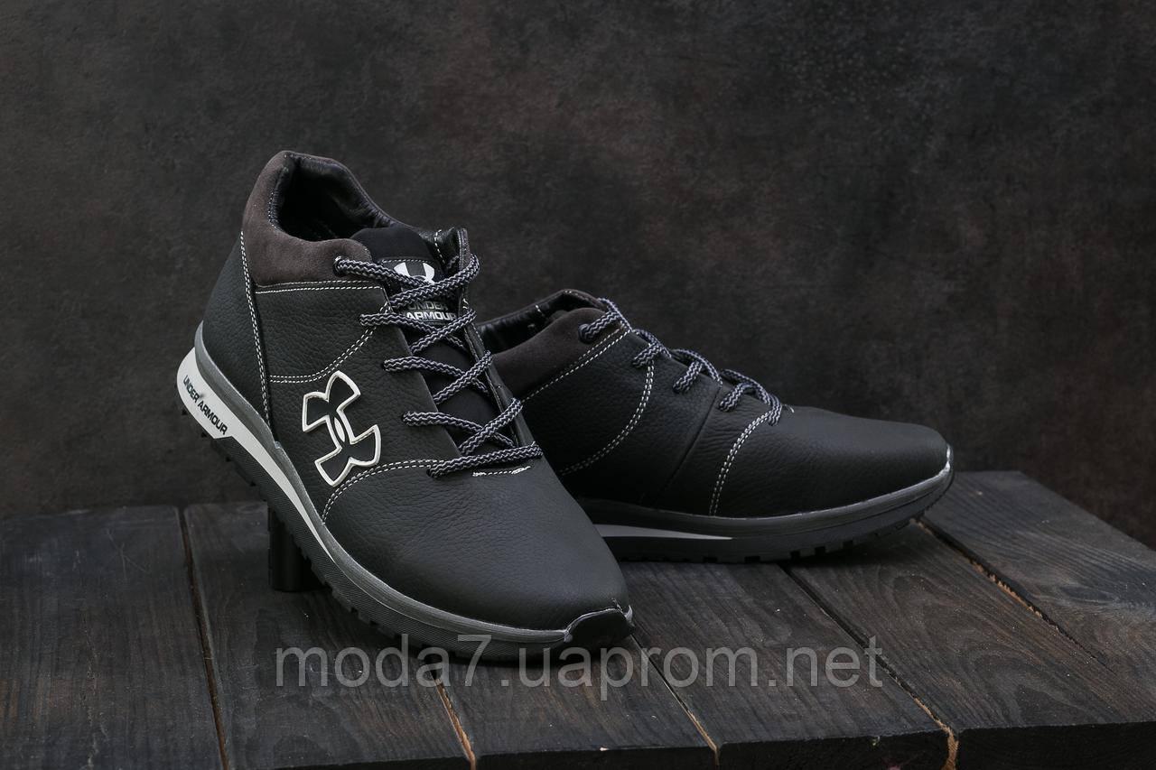 Мужские кроссовки кожаные зимние черные-серые CrosSAV 121