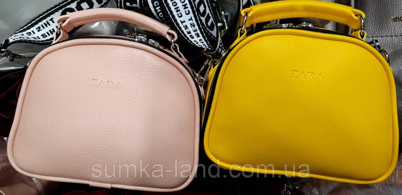 Жіночі клатчі Zara на 2 відділення на блискавці і з ручкою 22*17 см (пудра і жовтий)