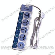 Сетевой фильтр-удлинитель 4 гнезда+USB (2,5 м),переноска 4x220V и 2xUSB