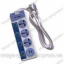 Сетевой фильтр-удлинитель с USB зарядкой  2,5 м. 3xSOCKET и 2xUSB