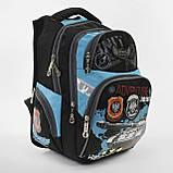 Школьный рюкзак танк 4354, фото 2
