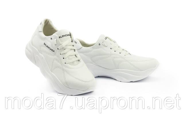 Женские кроссовки кожаные весна/осень белые Best Vak 16 -06, фото 2