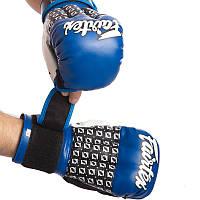 Перчатки гибридные для единоборств ММА кожаные FAIRTEX LD-FGVB17 (р-р 10-12oz, цвета в ассортименте) 0274