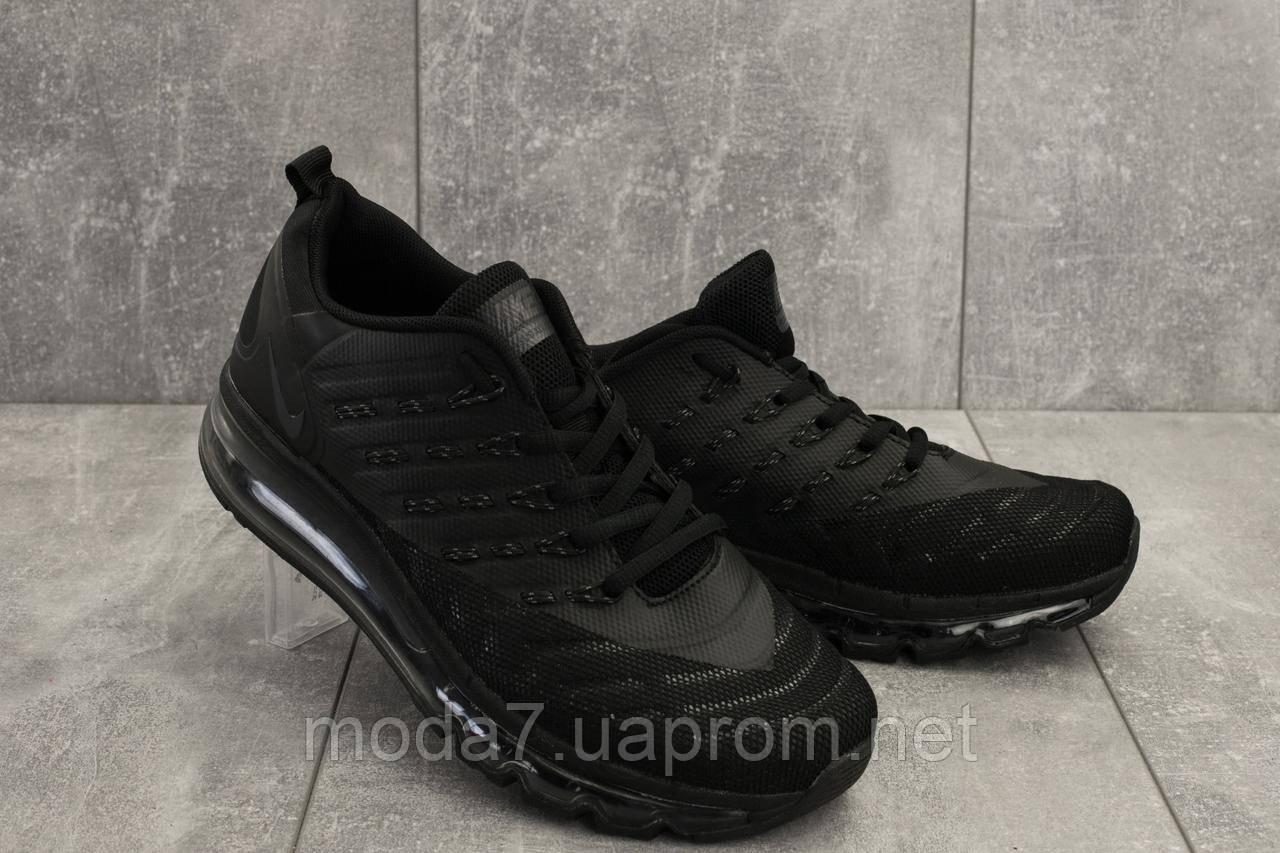 Мужские кроссовки текстильные весна/осень черные Classica G 5102 -6