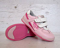 Р.26 распродажа! новые детские кроссовки b&g №112-88w1vis