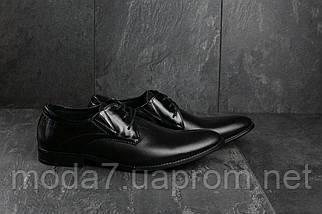 Мужские туфли кожаные весна/осень черные Slat 17104, фото 2