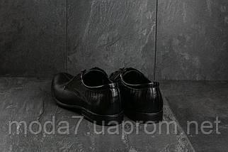 Мужские туфли кожаные весна/осень черные Slat 17104, фото 3