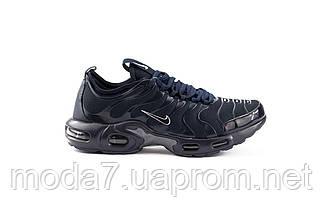 Мужские кроссовки искусственная кожа весна/осень синие Ditof U 720 -2, фото 2