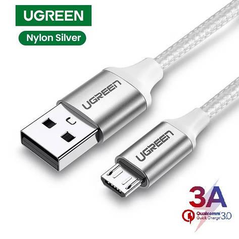 Оригинальный кабель UGREEN US290 White MicroUSB Fast Charge 3A быстрая зарядка 60151, фото 2
