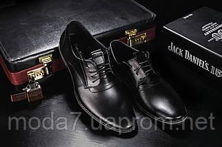 Мужские туфли кожаные весна/осень черные Vankristi 343, фото 2