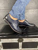 Мужские туфли кожаные весна/осень синие Vivaro 611 (Oxford), фото 3