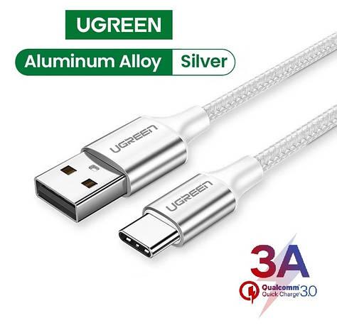 Оригінальний кабель UGREEN US288 White Type-C Fast Charge 3A швидка зарядка 60131, фото 2