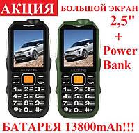 Бабушкофон Land Rover (Ailixing S888) батарея 13800 mAh бюджетный защищенный кнопочный громкий телефон