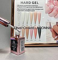 Гель для наращивания и укрепления ногтей Global Fashion Hard Gel №02 белый
