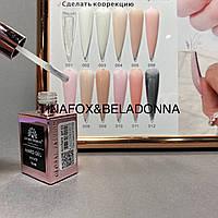 Гель для наращивания и укрепления ногтей Global Fashion Hard Gel №03 молочный